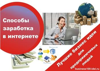 продать товар в интернете