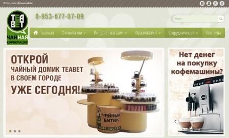сорта чая и кофе