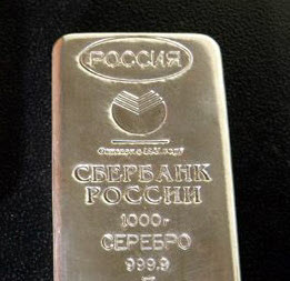 заработать на серебре