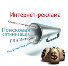 интернет агентство,